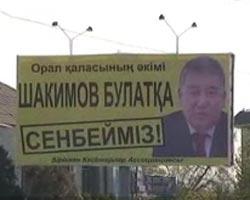 Кадр телеканана КТК