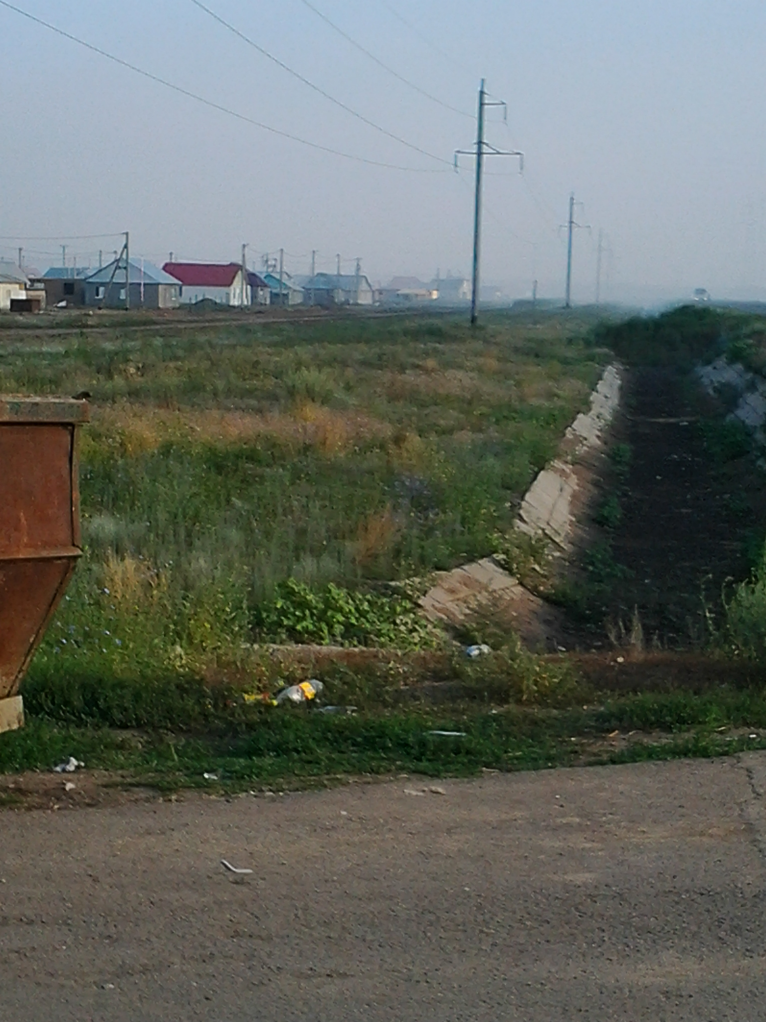 мусор Зачаганск