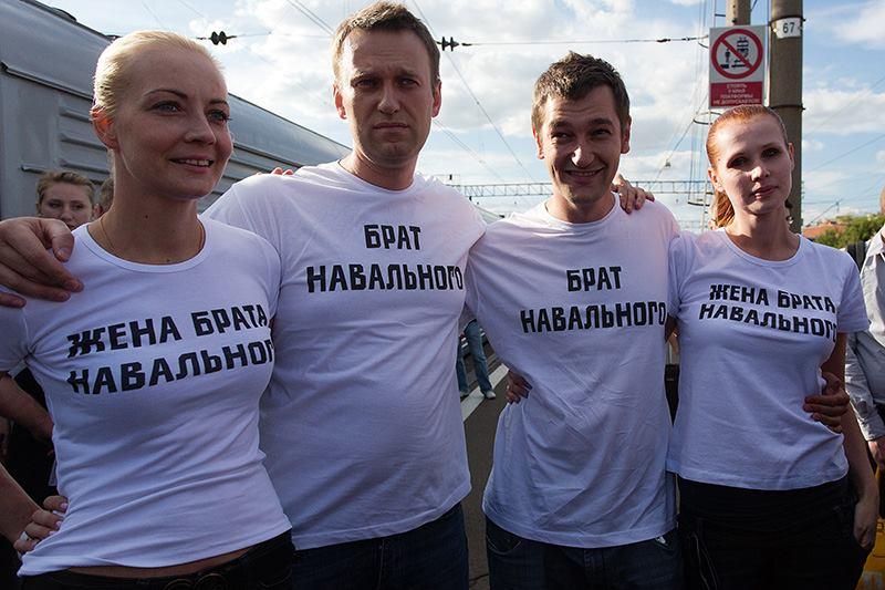 Навальный 18