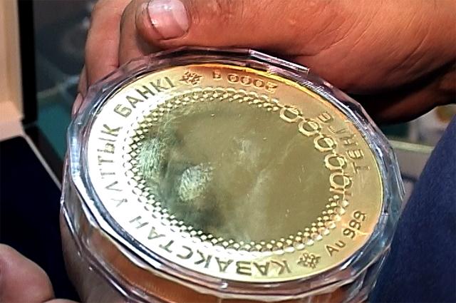 Монеты нацбанка казахстана как найти хозяина медали по номеру