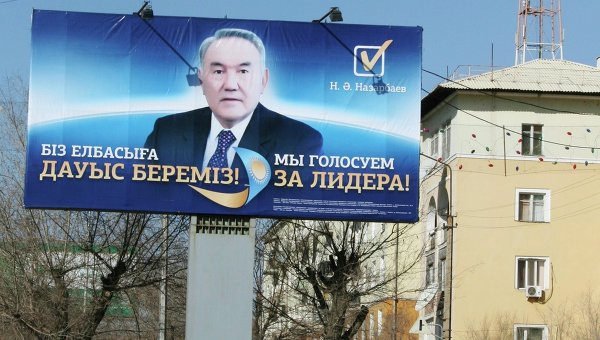 Фото портала ria.ru