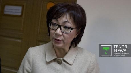 Каирбекова министр