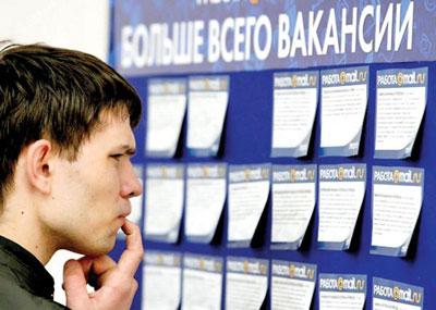 фото портала mgazeta.com