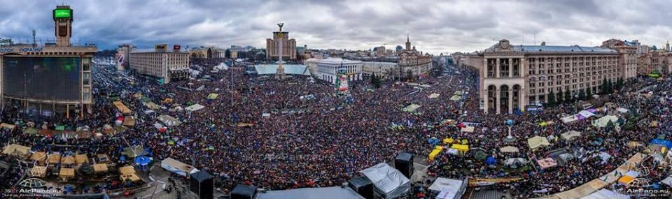 Киев 8 12