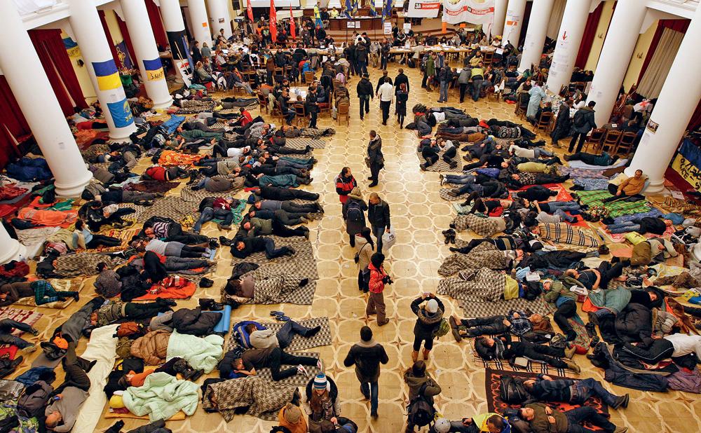 Киев оппозиция