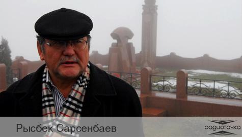 Сарсенбаев 2
