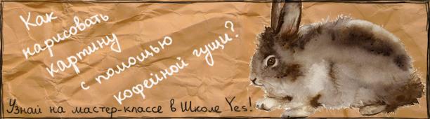 иллюстративное фото портала yes.com.ru