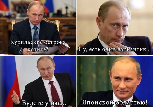 Путин-политика-крым-майдан-1035674