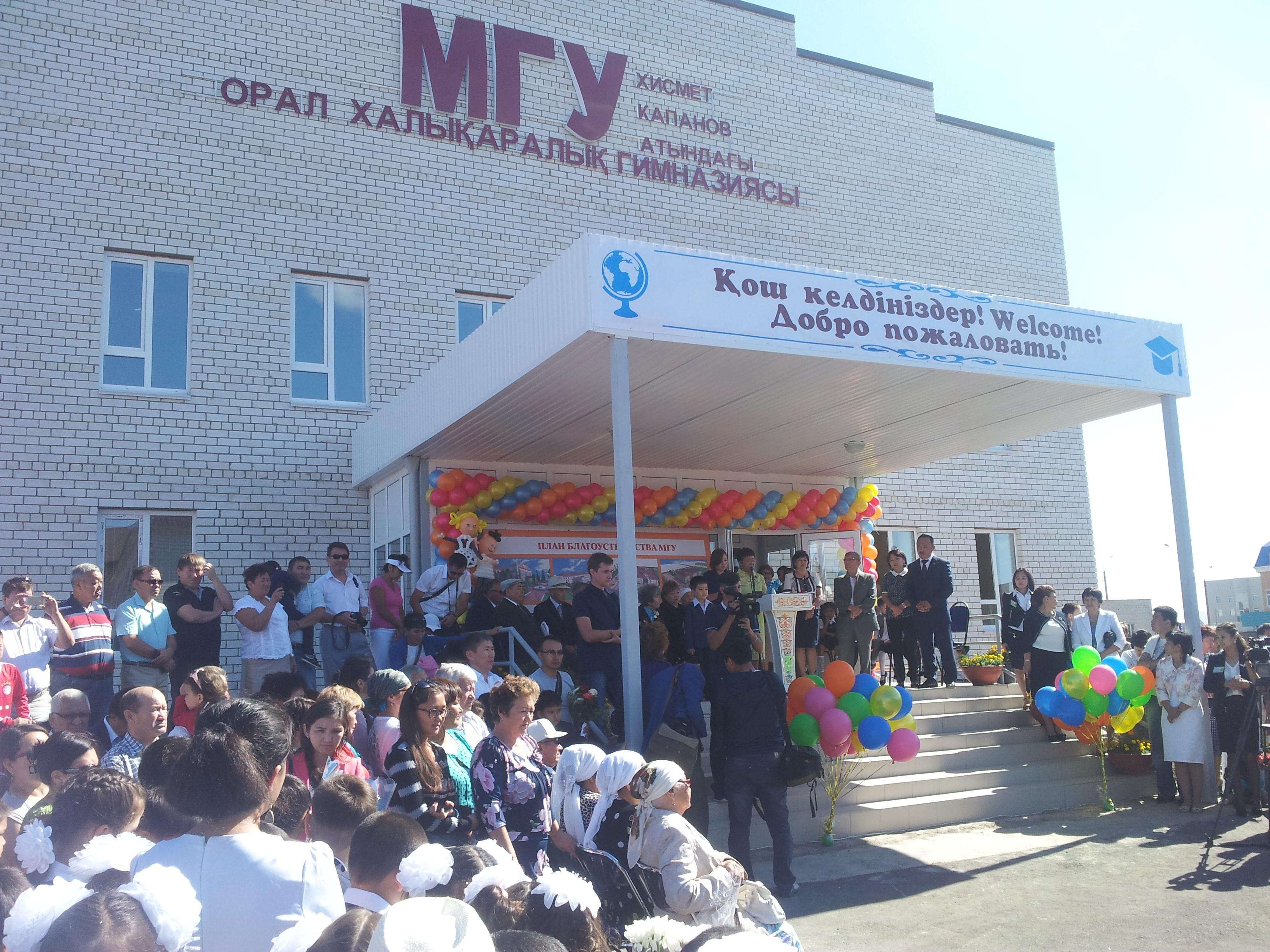Брединская муниципальная центральная районная больница