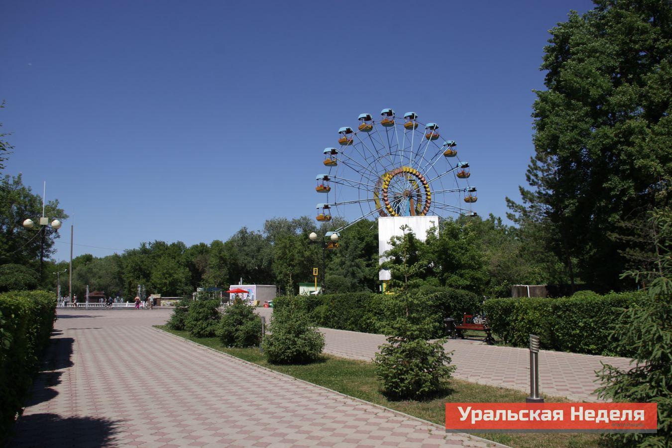 Фото парк кирова в уральске летом фото 2