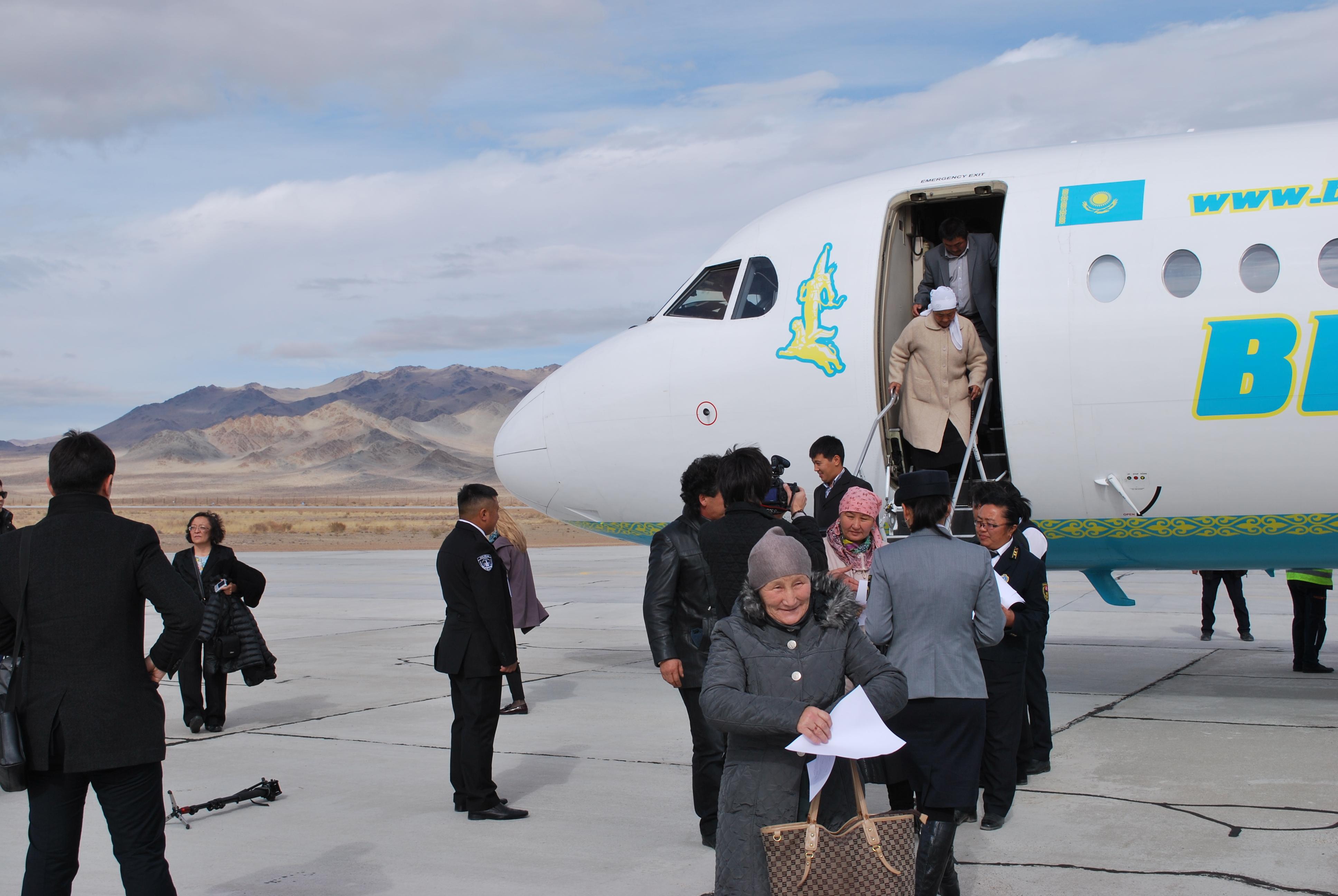 Билеты на самолет уральск алматы бек эйр купить билет на пригородный поезд в нижнем новгороде