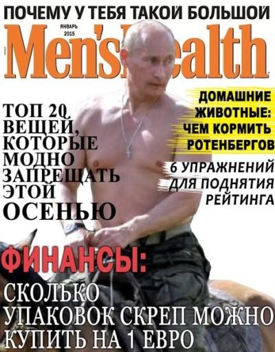 """Иллюстрация: сообщество """"Лентач"""""""