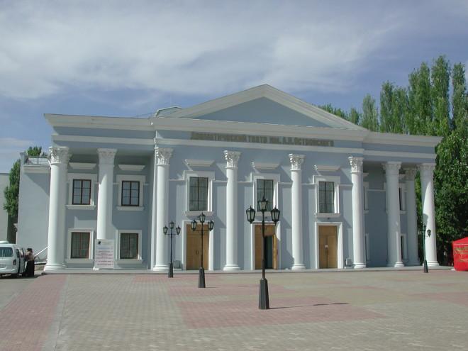 Ostrovskiy_theatre