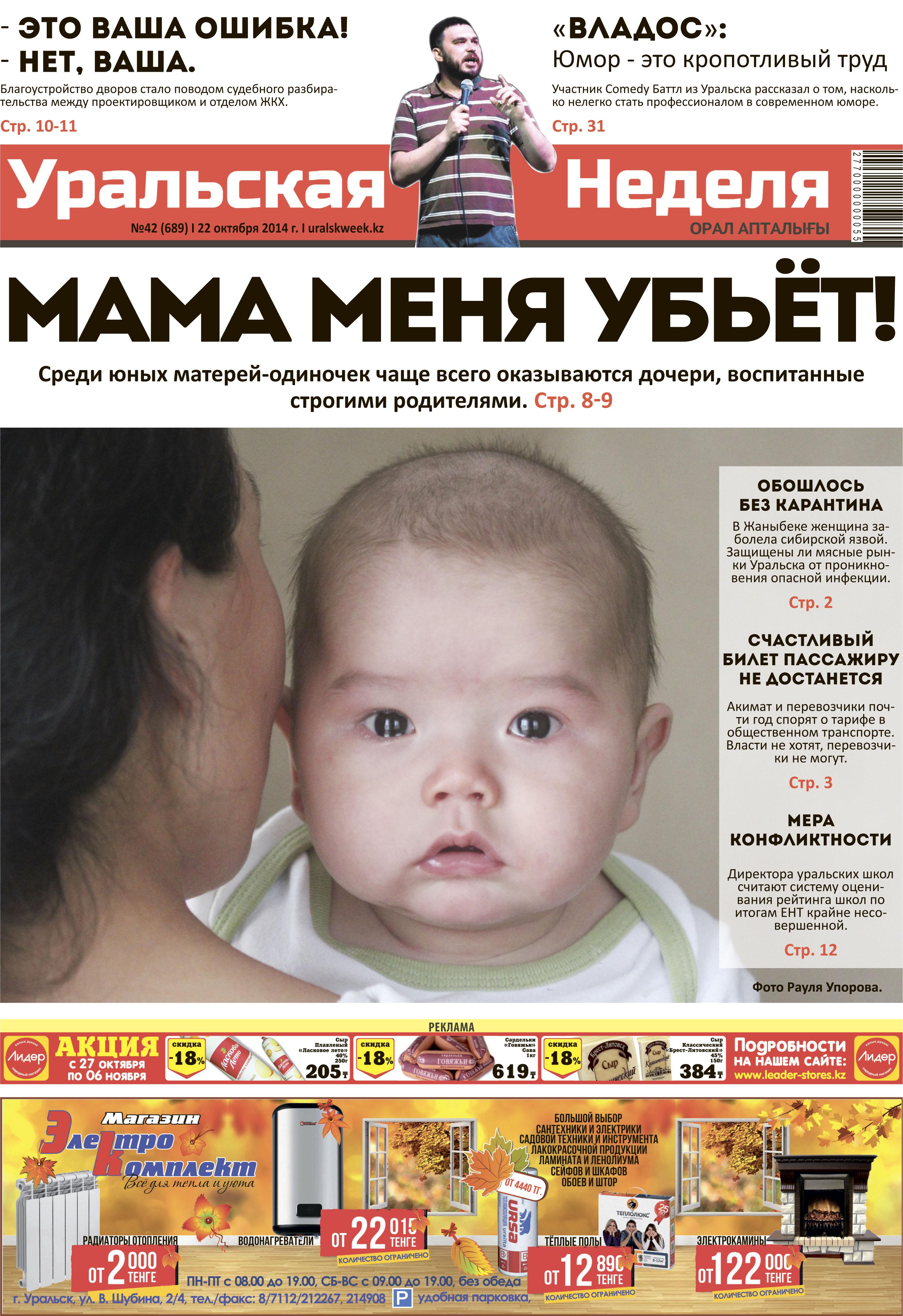 Еще свежий новости азербайджана