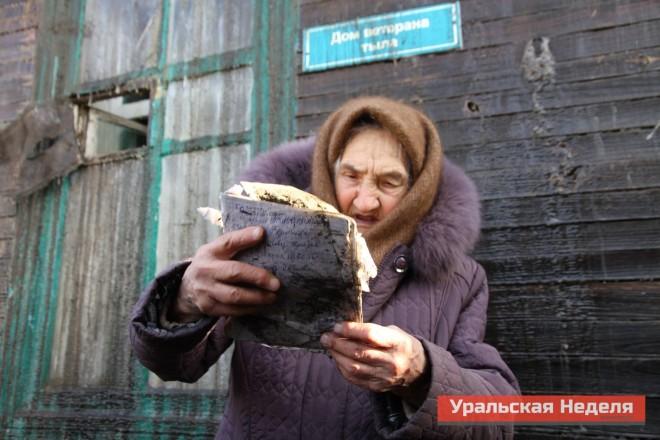 Всё что успела спасти в пожаре Ольга Яковлевна - это вот эта тетрадь с записанными номерами телефонов разных людей.