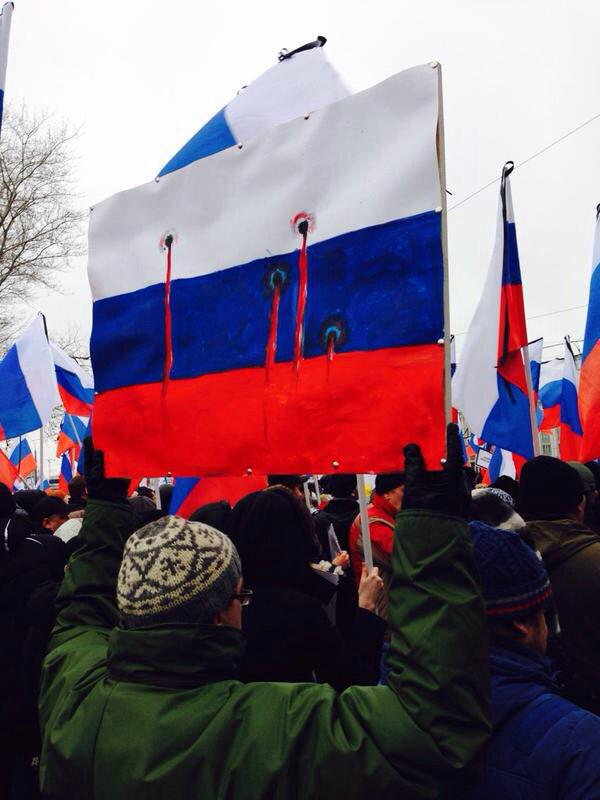 шествие флаг