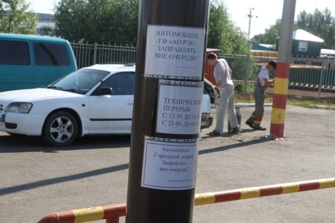 """На газозаправке """"Алау Газ"""" очереди нет, потому что здесь заправляются только автомобили государственных органов."""