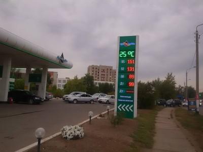 бензин 1