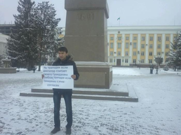 азамат муханов