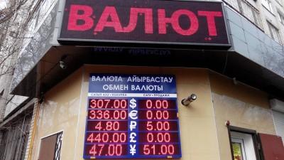 валют