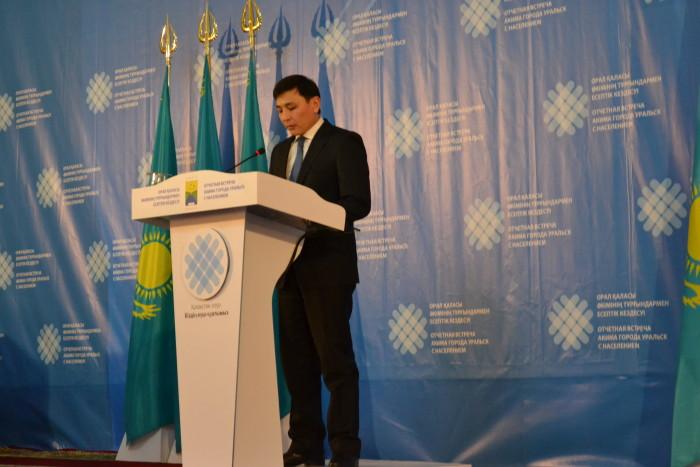 Кульгинов фото отчетная встреча