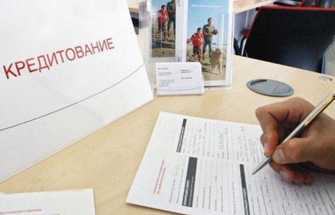 Каждый тертий казахстанец имеет задолженность перед банками