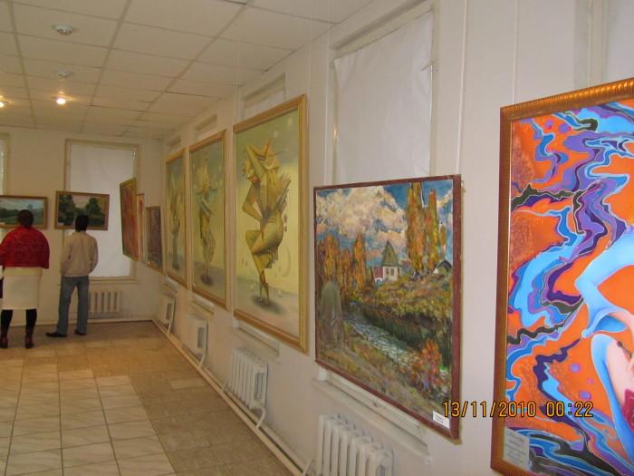 городская выставка Золотая осень 2010