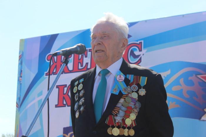Иван Габич