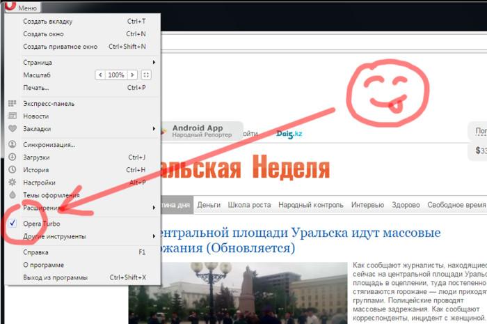доступ_к_сайту2