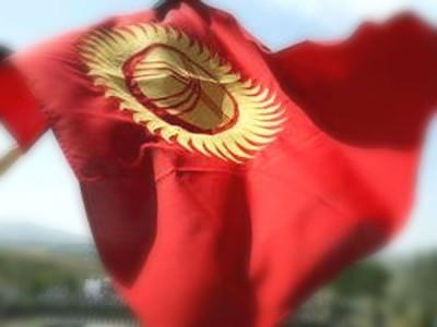 кыргызы