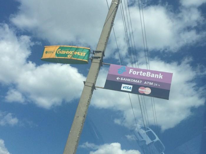 8. АО Forte Bank