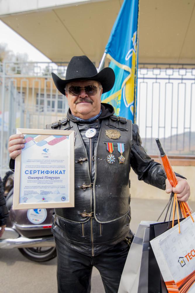 Фото_Петрухин_Посол_Универсиады_2017