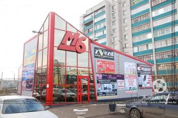 Кафе. после посещения которого 29 человек заболели сальмонеллезом находится в 6 микрарайоне, в здании ТЦ М-6