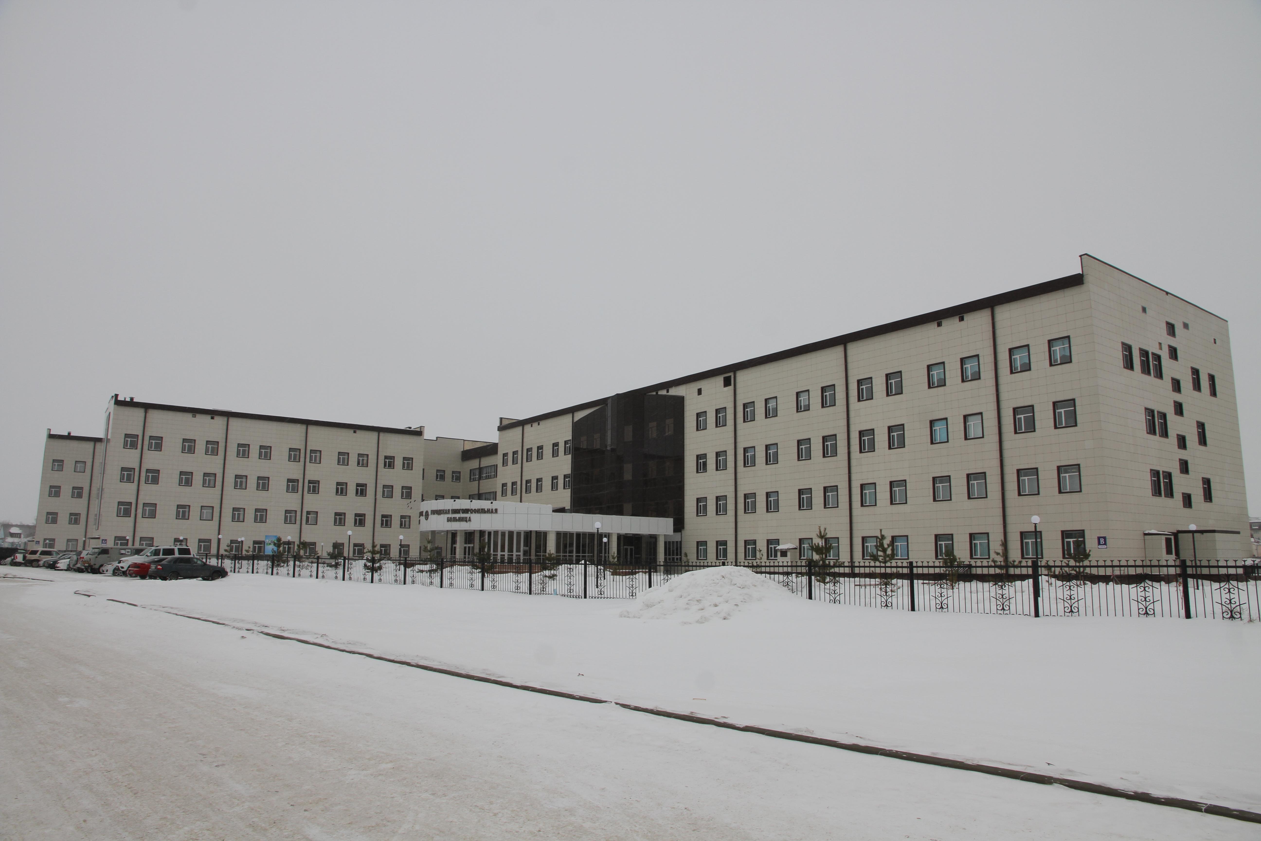 Больница 4 днепропетровск официальный