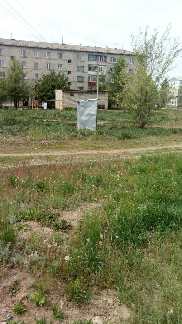 фото ул. уральская