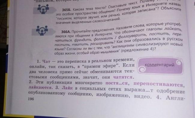 Эссе русский язык в казахстане 2811