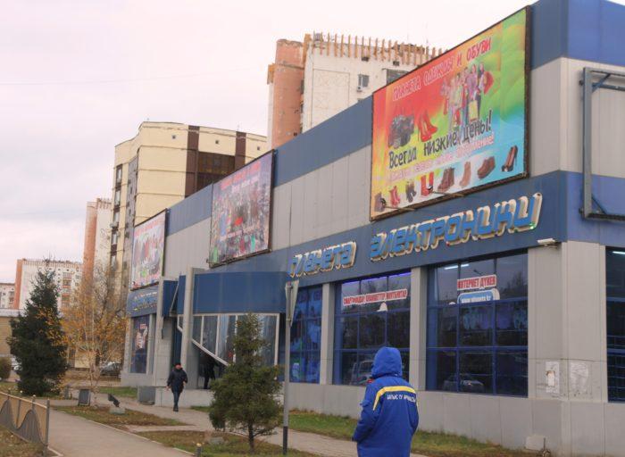 1f3279f94f33 Администрация магазина обещает ежемесячное поступление товара, скидки и  заводское качество одежды и обуви.
