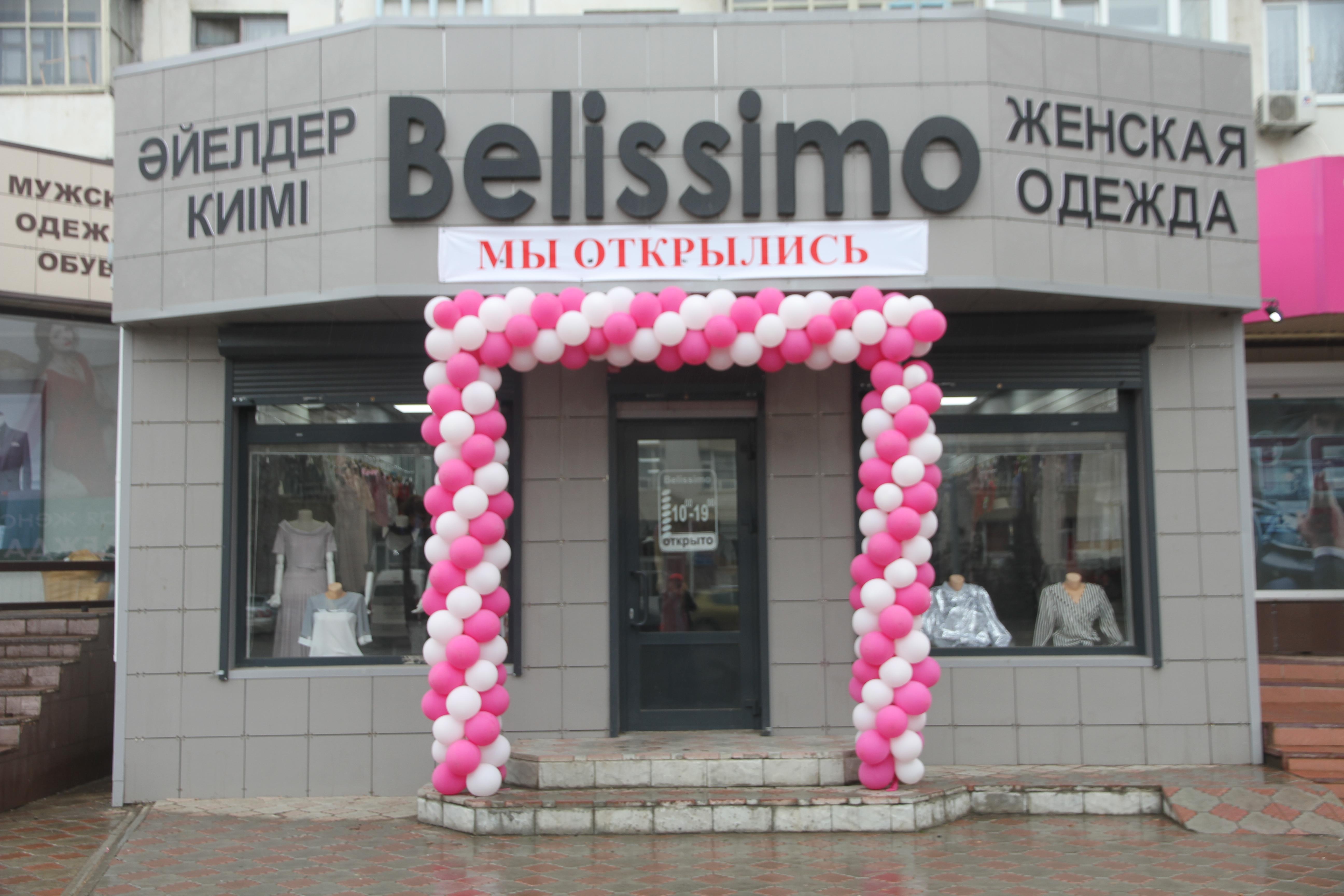 7a7795f6 Магазин женской одежды в Уральске приглашает модниц за обновками ...