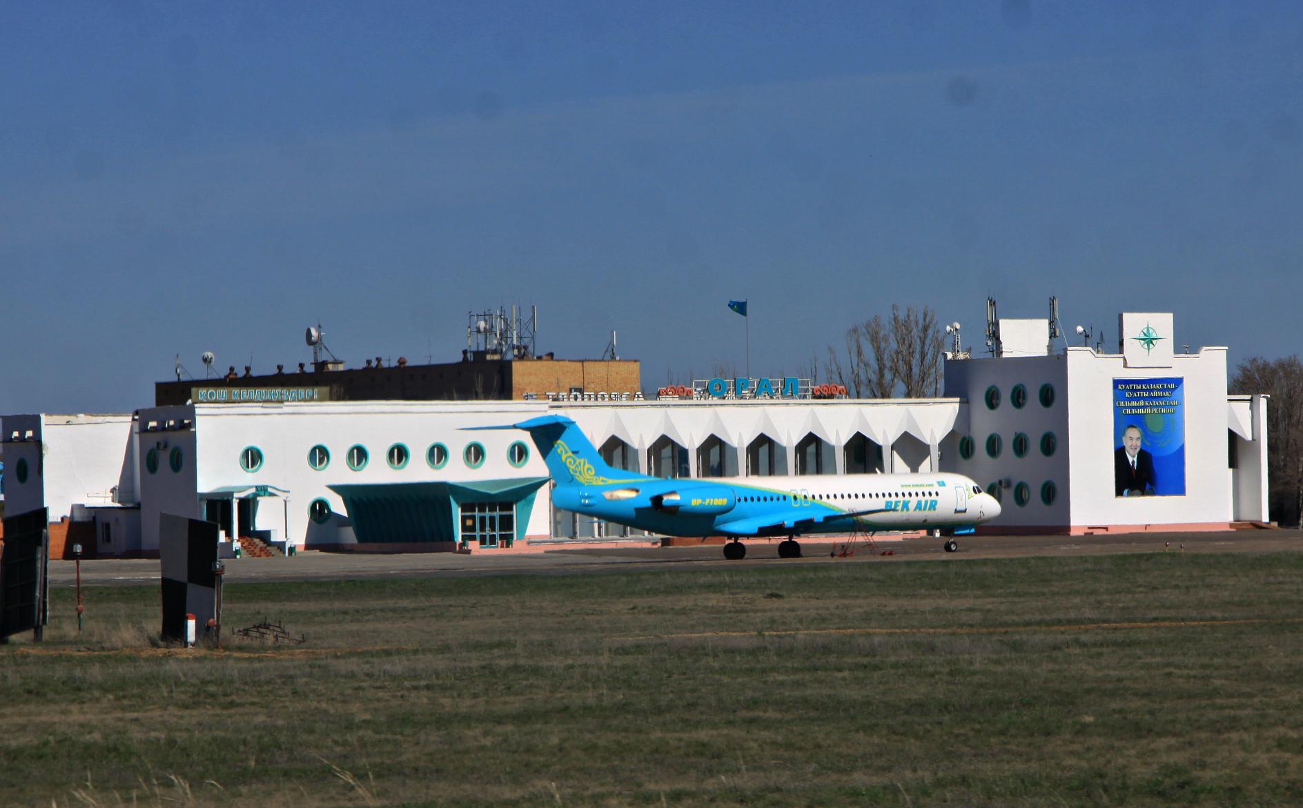 Около двух миллиардов тенге выделил акимат ЗКО на ремонт аэропорта в Уральске