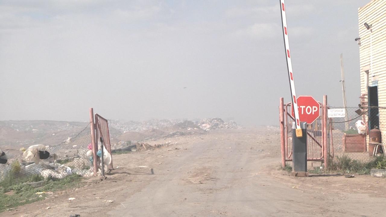 В Уральске снова горит городская свалка (ВИДЕО)