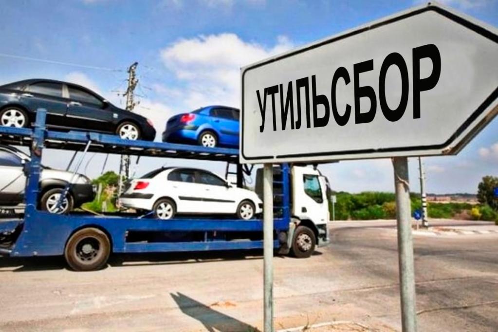 Деньги по утилизации авто автосалоны корейских машин в москве